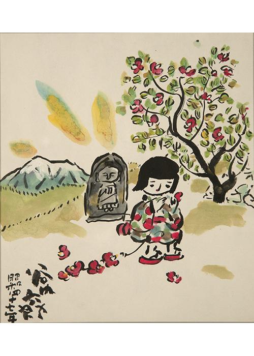 谷内六郎の画像 p1_26