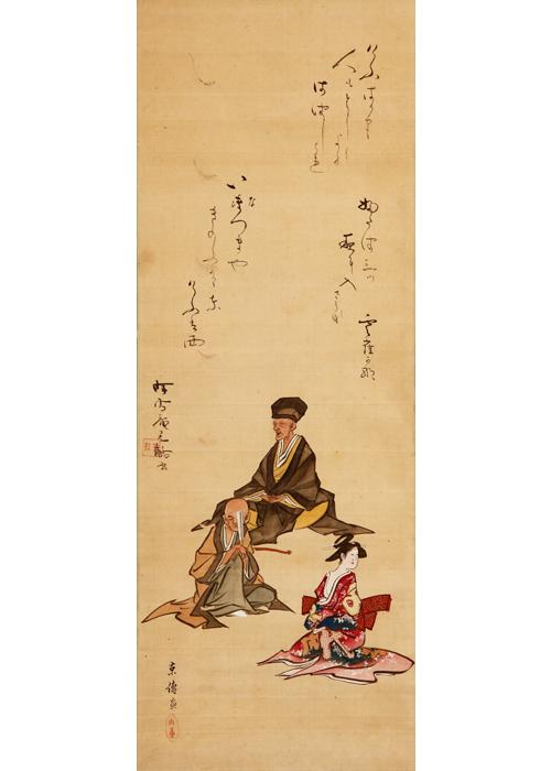 山東京伝の画像 p1_19