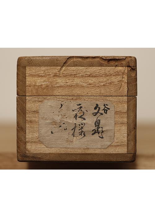 谷文晁の画像 p1_16
