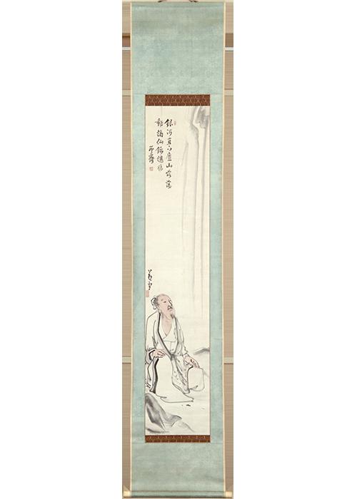 長沢芦雪の画像 p1_10