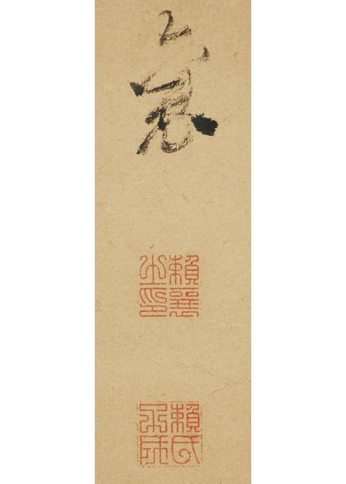 頼山陽の画像 p1_26