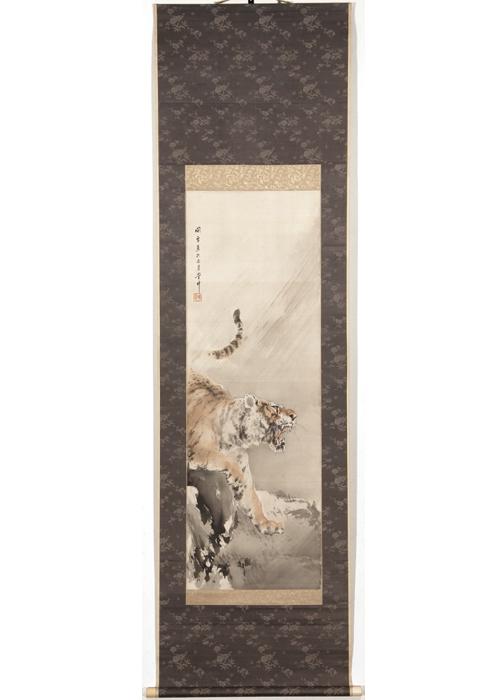 橋本関雪の画像 p1_31