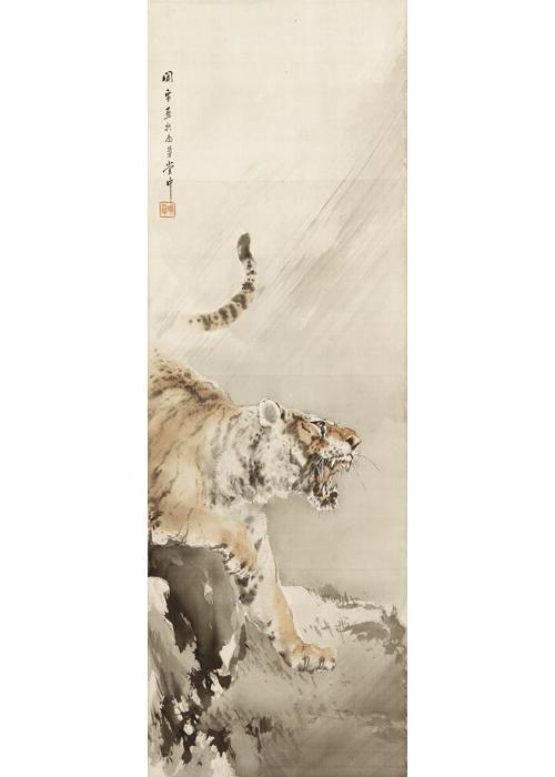 橋本関雪の画像 p1_24