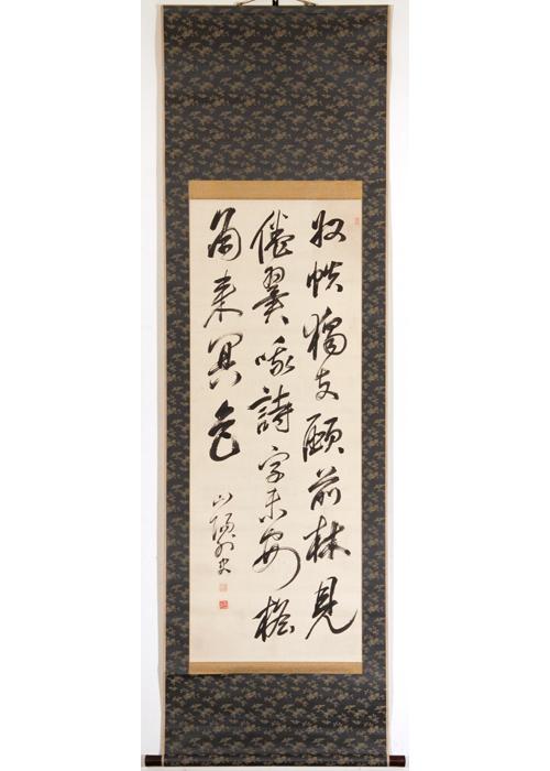 頼山陽の画像 p1_32