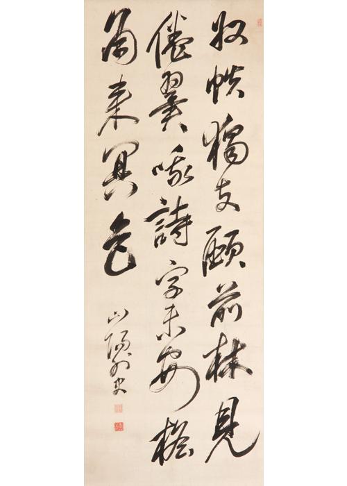 頼山陽の画像 p1_22