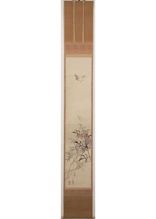 長沢芦雪の画像 p1_27