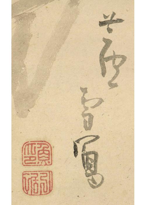 長沢芦雪の画像 p1_18