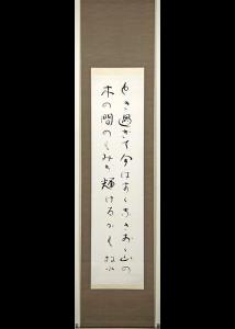 16085_若山牧水_短歌_01