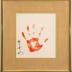 16108_松下幸之助_朱手形 色紙_01