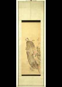 17031_長沢芦雪 牡丹石雀図_01