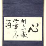 17034_雲照律師 心_01