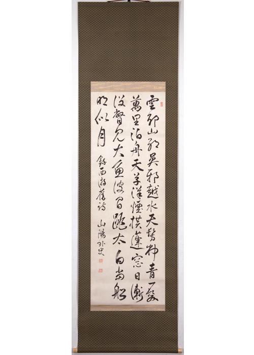 17089_頼山陽_天草洋詩名詩_01