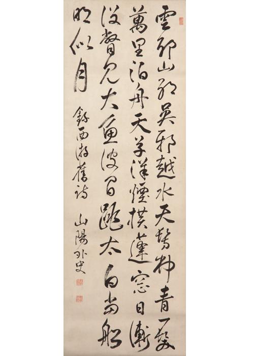 頼山陽の画像 p1_33