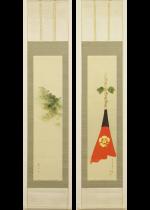 [:ja]須磨対水 古典に匂ふ祇園之会 双幅[:en]Suma Taisui / 2 Hanging scrolls of Gion matsuri festival[:]