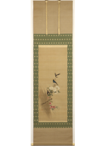 [:ja]英一蝶 萩垣菊小禽[:en]Hanabusa Itcho / Bird on a Hagigaki with chrysanthemums[:]