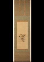 [:ja]薩摩藩十一代 島津斉彬 濃躰 和歌色紙[:en]Shimazu Nariakira / Calligraphy (Waka)[:]