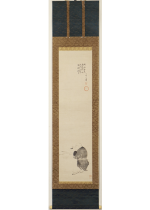[:ja]江月宗玩賛 松花堂昭乗画 蜆子図画賛[:en]Inscription by Kogetsu Sogan, painted by  Shoukado Shojo / The Zen Priest Xian-zi catching a shrimp[:]