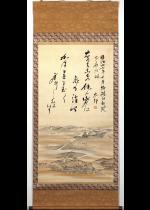 桂太郎賛 川端玉章画 日清戦争鴨緑江畔虎山附近之図