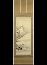 [:ja]狩野芳崖 雪景山水[:en]Kano Hogai / Snowy landscape[:]