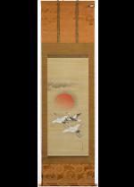 [:ja]板谷慶舟(廣當) 旭日群鶴図[:en]Itaya Keishu Hironobu / Cranes and the rising sun[:]