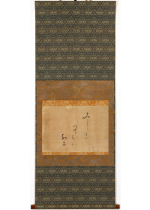 [:ja]加賀千代尼 みしか夜の 句懐紙[:en]Kaga Chiyo-Ni / Calligraphy[:]