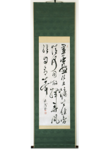 [:ja]岩瀬忠震 五絶三行[:en]Iwase Chushin / Calligraphy[:]