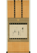 [:ja]保科正之 和歌懐紙[:en]Hoshina Masayuki / Calligraphy (Waka)[:]