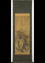 [:ja]函館奉行 杉浦梅潭 山荘雨意[:en]Sugiura Baitan / Landscape[:]