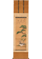 [:ja]狩野匡信画 冷泉為則賛 雷鳥図[:en]Inscription by Reizei Tamenori, painted by  Kano Masanobu / Rock ptarmigan[:]