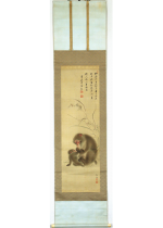 [:ja]森狙仙画 黄檗華頂賛 親子猿図[:en]Inscription by Obaku Kacho, painted by  Mori Sosen / Monkey parent and child[:]