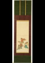 Yamaguchi Soken / Ubarakogi