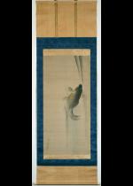 [:ja]岡本豊彦 登瀧鯉之図[:en]Okamoto Toyohiko / Carp climbing up a waterfall[:]