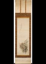 [:ja]喜田華堂画 八田知紀賛 鐘馗図[:en]Painted by Kida Kado, inscription by Hatta Tomonori / Zhong Kui[:]