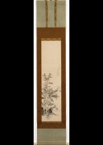 中林竹洞 蕉竹図