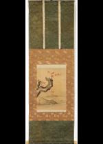 Ichijoinnomiya Shinkeihosshinnou / Japanese maple