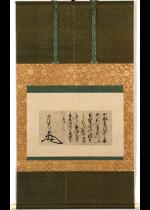 [:ja]北条氏直 七月廿六日付消息[:en]Hojo ujinao / Calligraphy[:]