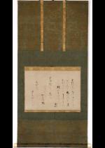 [:ja]伊達吉村 和歌[:en]Date Yoshimura / Calligraphy (Waka)[:]