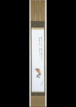 [:ja]橋本関雪 猿 和歌賛[:en]Hashimoto Kansetsu / Monkey and calligraphy(Waka)[:]